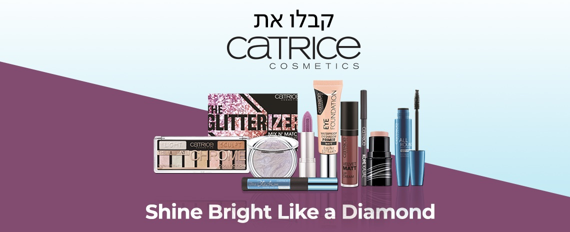 קבלו את CATRICE - Shine bright like a diamond
